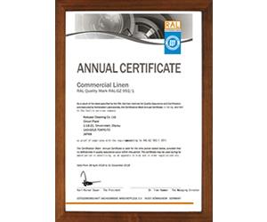 ドイツの品質保証システム「RAL」の資格を取得しました